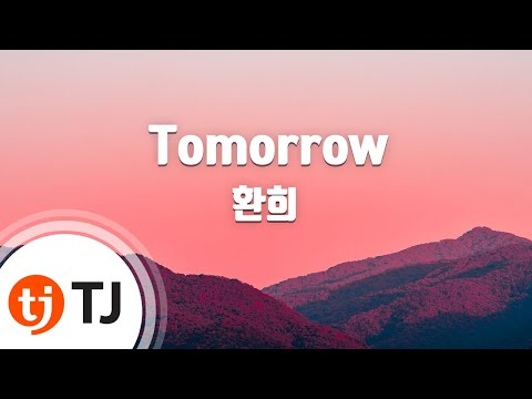 [TJ노래방] Tomorrow - 환희 (Tomorrow) / TJ Karaoke