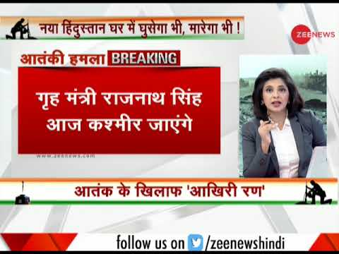 Awantipora suicide attack: Rajnath Singh to reach Srinagar today