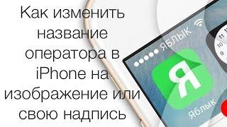 видео iphone 5s замена разъема sim карты