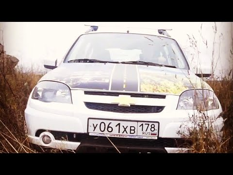 Chevrolet Niva обзор и тест драйв
