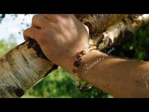 Мужские браслеты 2. Браслеты из натуральных камней под индивидуальный заказ.