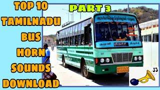 Top 10 tamilnadu bus horn sounds download # tamilnadu bus horn sound effects # tn horn for bussid