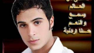 حسين السلمان - يا بنت