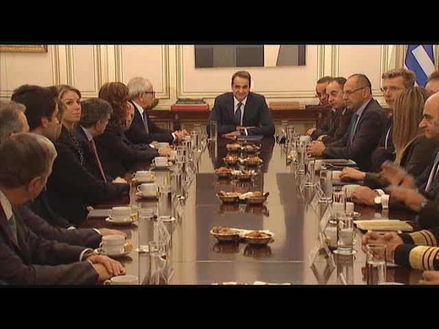 <span class='as_h2'><a href='https://webtv.eklogika.gr/synantisi-toy-prothypoyrgoy-me-ta-meli-tis-antiprosopeias-tis-enosis-ellinon-efopliston' target='_blank' title='Συνάντηση του πρωθυπουργού με τα μέλη της αντιπροσωπείας της Ένωσης Ελλήνων Εφοπλιστών'>Συνάντηση του πρωθυπουργού με τα μέλη της αντιπροσωπείας της Ένωσης Ελλήνων Εφοπλιστών</a></span>