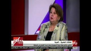 الآن | السفيرة هاجر الإسلامبولي توضح أسباب وأهداف إطلاق صاروخ على الرياض من اليمن