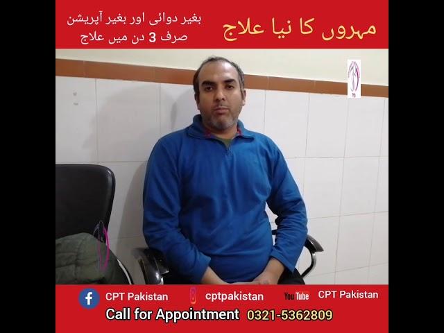 Sciatica Scoliosis Chiropractic adjustment by Chiropractor Aamir Shahazad CPT