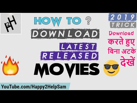Watch latest movies on android without | Watch while you download [2018]