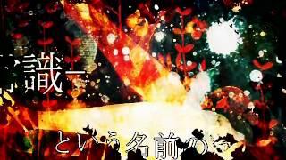 Download lagu 【初音ミク】エボリュート【オリジナル∩^ω^∩】