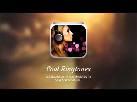 Acoustic Guitar Ringtone
