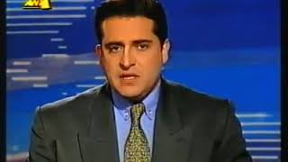 Κυπριακή Τηλεόραση - Σολωμό Σολωμού Τάσος Ισαάκ