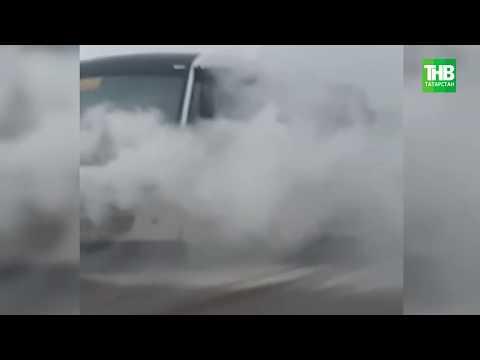 На трассе Агрыз - Набережные Челны загорелся автобус   ТНВ