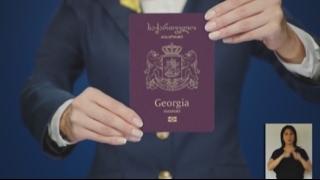 Европарламент предоставил безвизовый режим для Грузии(Уже с апреля 2017 года граждане Грузии смогут воспользоваться безвизовым режимом со странами шенгенской..., 2017-02-02T21:33:27.000Z)