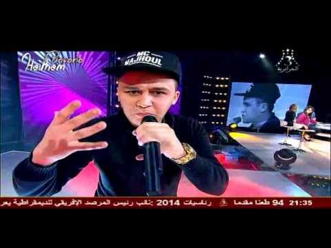 Mc Majhoul - Ktabi كتابي - Sur TV A3