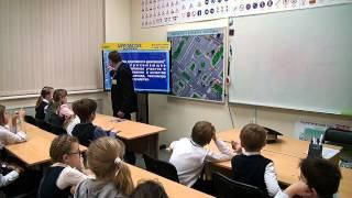 Видео открытого урока по изучению ПДД для школьников