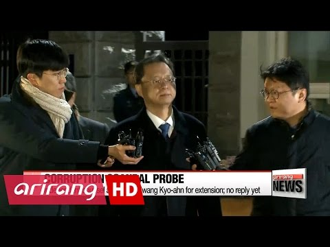 Court rejects arrest warrant for ex-presidential aide in Choi Soon-sil scandal
