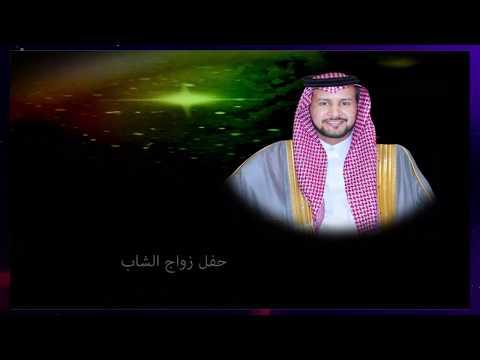 حفل زواج ناصر بن علي عيد الرحماني البقمي