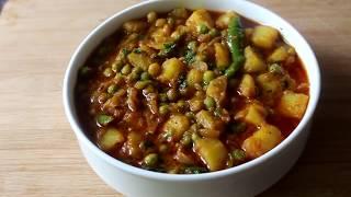 আল  মটরশট মসল রসপ Alu Motor Curry Recipe Bangali Alu Mutter Masala Recipe.