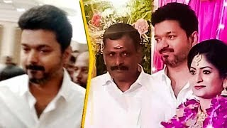 Vijay Spotted on his Driver's Daughter Engagement Function | Thalapathy63 | Keerthy Suresh | Atl