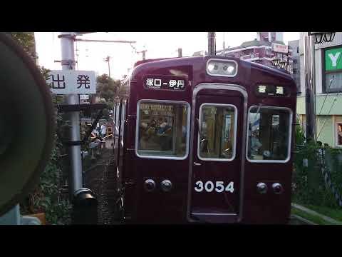 0:15~ R60m curve 🚋 19m train in OSAKA JAPAN. N0.5