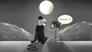 Дождливая Ночь (Часть 5) // Леди Баг и Супер-кот Комикс #156