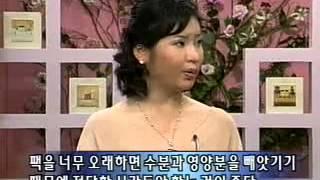 EBS 문화센터 - 피부트러블 해결_#004