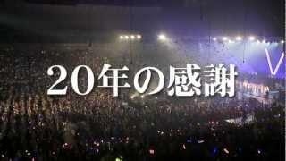 「VisualArt's 20th Live」Blu-ray PV 【高画質】