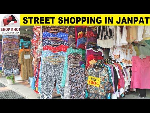 Street Shopping in Janpath Market New Delhi   Shopkhoj
