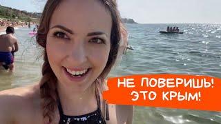 Как Россия Крым меняет. Сравните! Это 2 РАЗНЫХ мира. Парк и пляж Учкуевка. Севастополь 2020