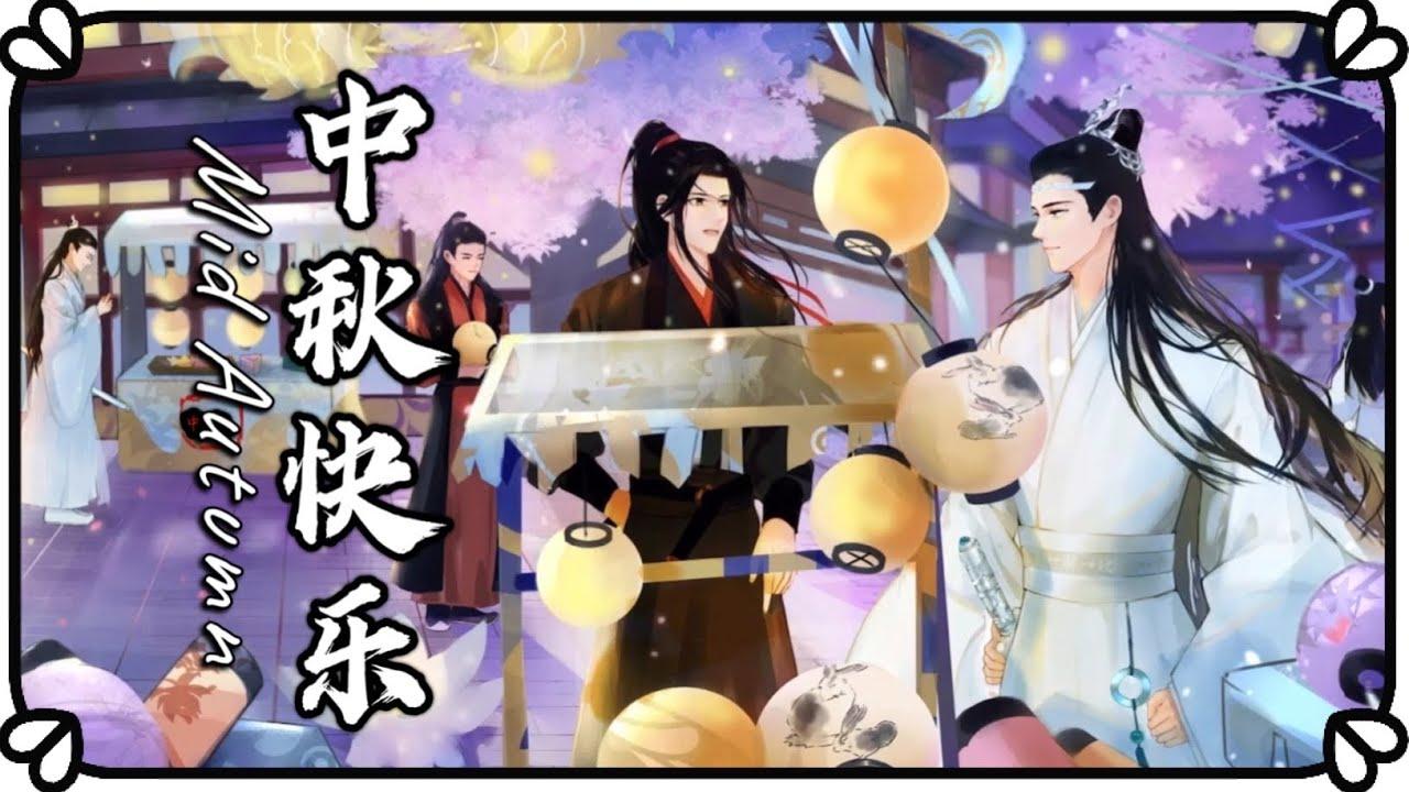 【bjyx】(EN CC)中秋快乐!泰见二周年/ 一点更新 Happy Mid Autumn Festival! Thai Meeting Anniversary & some updates