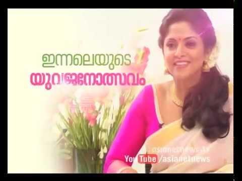 Nadhiya Moidu : Onam special interview with Actress Nadhiya Moidu