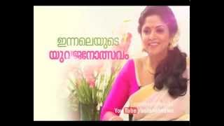 Nadhiya Moidu : Onam Special Interview With Actress Nadhiya Moidu