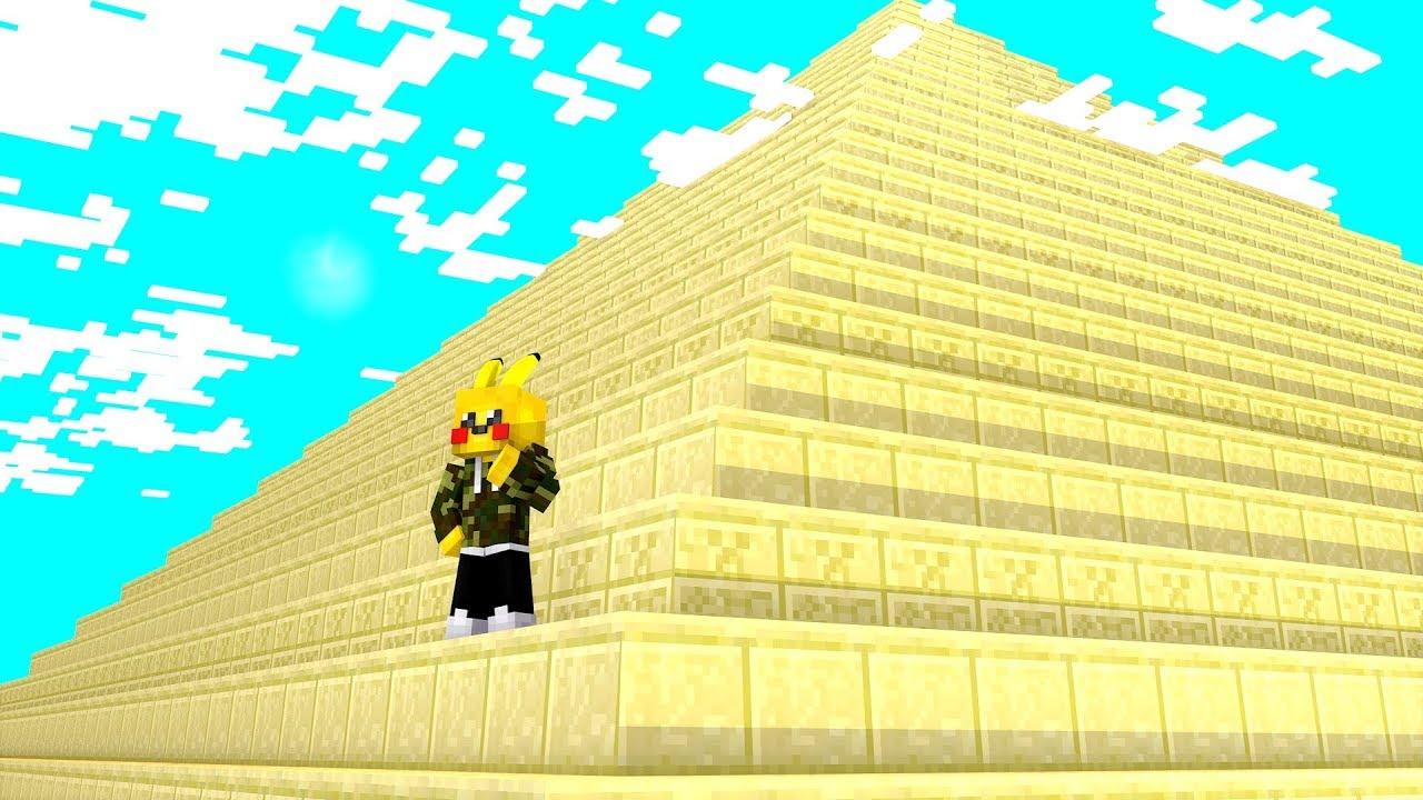Die Verrückte Pyramide