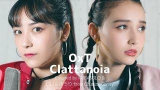 【女性が歌う】OxT / Clattanoia「オーバーロード」op(Covered by コバソロ & LILI & ゆうり from Chuning Candy)