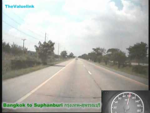สุพรรณบุรี ทางหลวงสาย 340 Suphanburi Highway