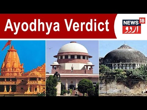 ayodhya-verdict:-supreme-court-orders-mediation-to-settle-dispute-within-8-weeks