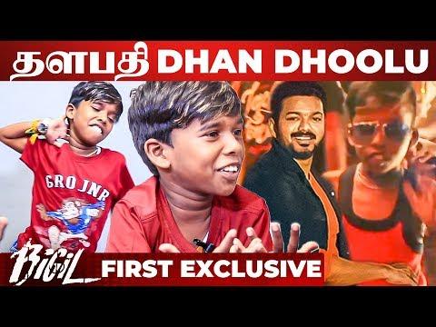 Download Lagu  BIGIL - Verithanam Song Making Secrets Revealed by Super Singer Poovaiyar | Thalapathy Vijay | Atlee Mp3 Free
