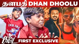 BIGIL - Verithanam Song Making Secrets Revealed by Super Singer Poovaiyar | Thalapathy Vijay | Atlee.mp3