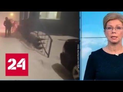 """""""Погода 24"""": черная пурга в Норильске - Россия 24"""