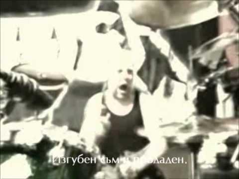 Metallica - Shoot Me Again (Remaster 2007) - превод/translation