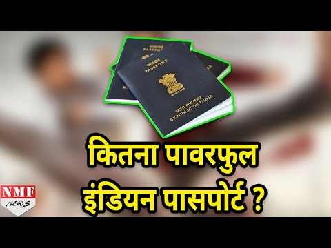 Global Index Passport की List जारी, कितना Powerful है Indian Passport