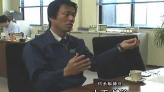 株式会社ヤマシタワークス