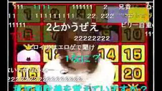 『人気声優 門脇舞以がキミの書き込みに答える!読み上げる!』 2009年3月3日ひな祭り特番 門脇舞以 検索動画 46