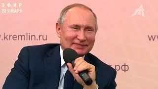 Путин набрал Правительство из степняков из-за срытой Засечной черты