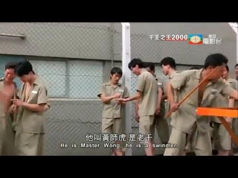 Châu Tinh Trì Mới Nhất Năm 2018 - Vượt Ngục