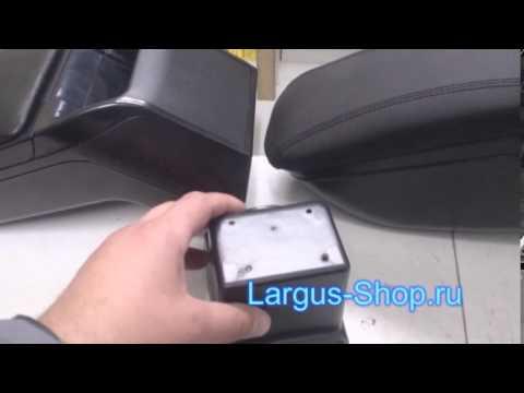 видео: Подлокотник с боксом fedor 2.0 largus, logan, almera, sandero, duster