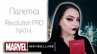 Косметика с Wildberries. Maybelline x Marvel - Видео от Marina Luxious