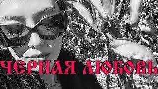 """Неслихан Атагюль напоследок прокомментировала о сериале """"Черной любовь"""""""