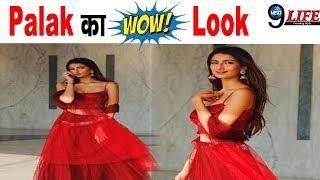 Kasautii Zindagii Kay Fame Shweta Tiwari की बेटी पलक ने कराया Hot Photo Shoot   Palak Photoshoot