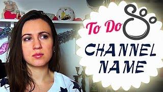 Как назвать ютюб канал? Название для канала youtube | Школа Блоггера
