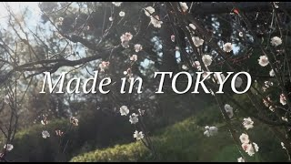 Made in Tokyo~Rikugien Gardens~